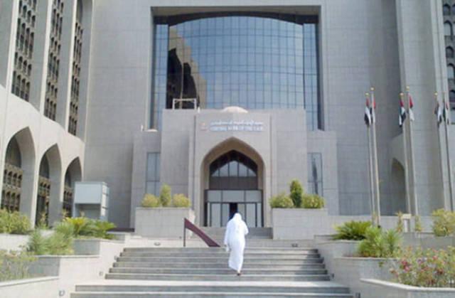 مسؤول إماراتي: المركزي سيدشن نظام سعر الفائدة الجديد بين البنوك