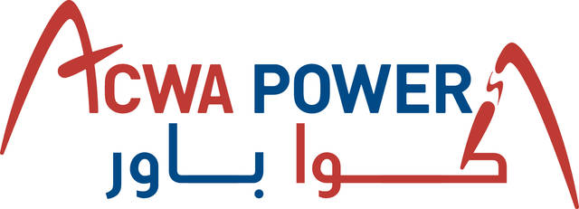 Saudi's ACWA Power closes SAR 1.2bn loan for 300 MW green energy project