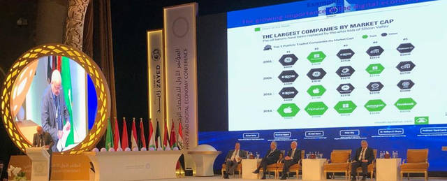 صور وفيديو.. انطلاق مؤتمر الاقتصاد الرقمي العربي في أبوظبي