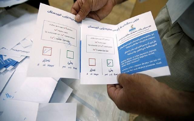 بطاقات التصويت على انفصال اقليم كردستان عن العراق