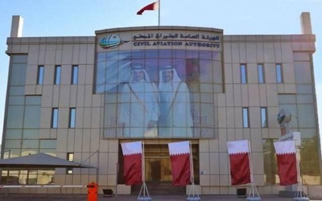 هيئة الطيران المدني القطرية