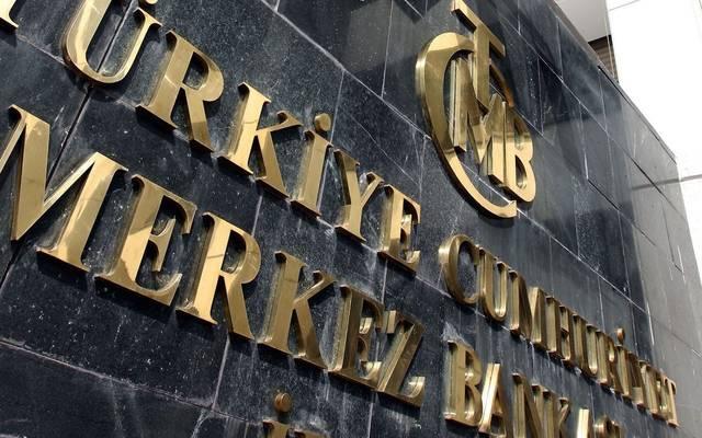 احتياطي النقد الأجنبي لدى تركيا يتراجع مع ترقب انتخابات إسطنبول