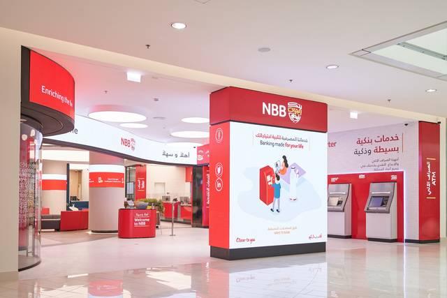 أحد مقرات بنك البحرين الوطني