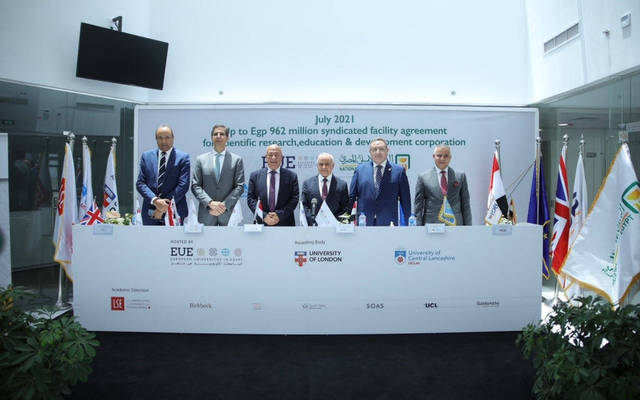 The NBE will contribute EGP 462 million to the loan