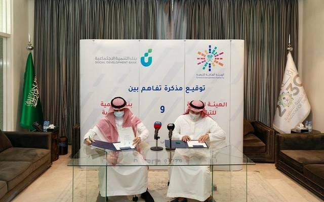 جانب من توقيع مذكرة التفاهم بين الهيئة العامة للترفيه وبنك التنمية الاجتماعية