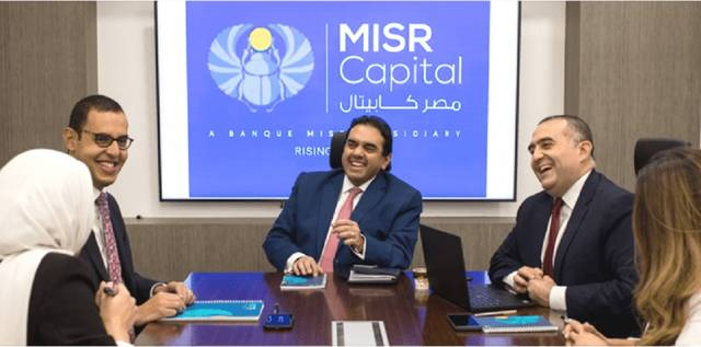 The new fund has been oversubscribed with a value of EGP 243 million