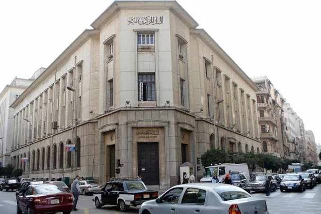 Egyptian banks pump EGP 150bn in SMEs initiative in 3 yrs