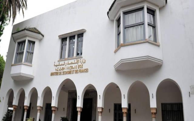 وزارة الاقتصاد والمالية المغربية