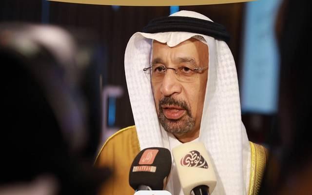 وزير الطاقة السعودي خالد الفالح- أرشيفية