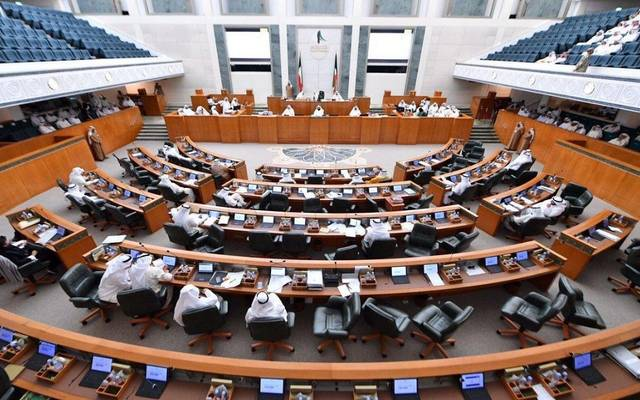 مجلس الأمة بالكويت