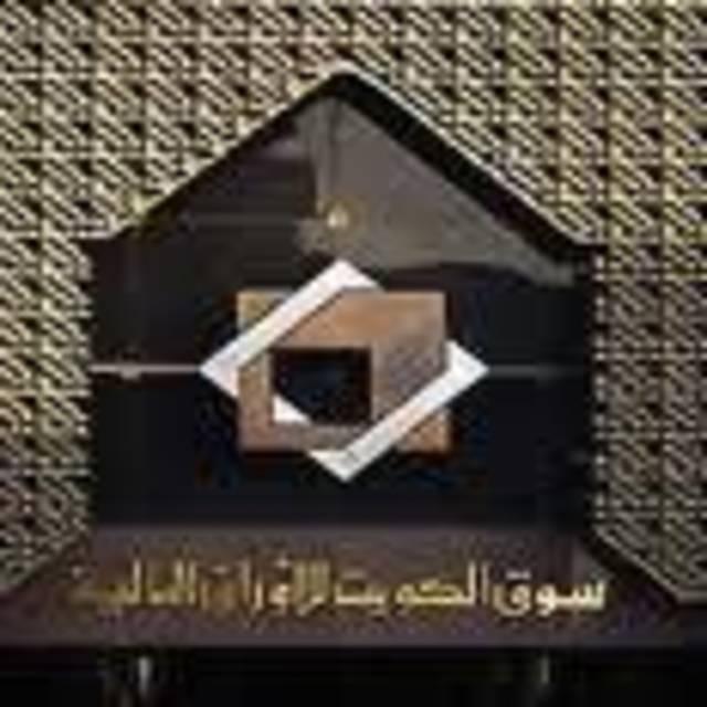 الفلاح تقدم ملحوظ نحو تخصيص سوق الكويت للأوراق المالية معلومات مباشر