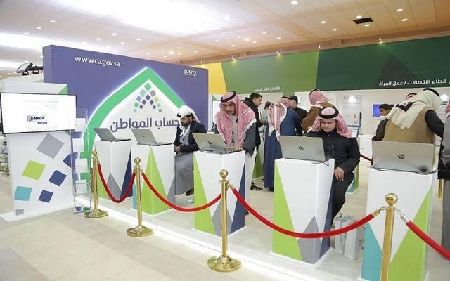 """جلس الوزراء السعودي قد اعتمد اليوم سياسات برنامج """" حساب المواطن """""""