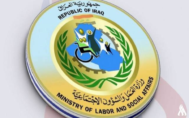 Iraqi work: Issuing 125 thousand smart cards for new entrants with subsidy