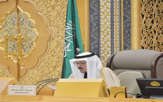 """الشورى السعودي يطالب """"الجمارك"""" بسرعة إنجاز تطبيق النظام الجمركي المحاسبي الشامل"""