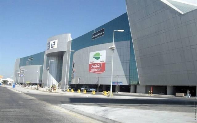 مقر تابع لشركة أسواق عبدالله العثيم