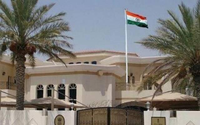 السفارة الهندية بالقاهرة ـ أرشيفية