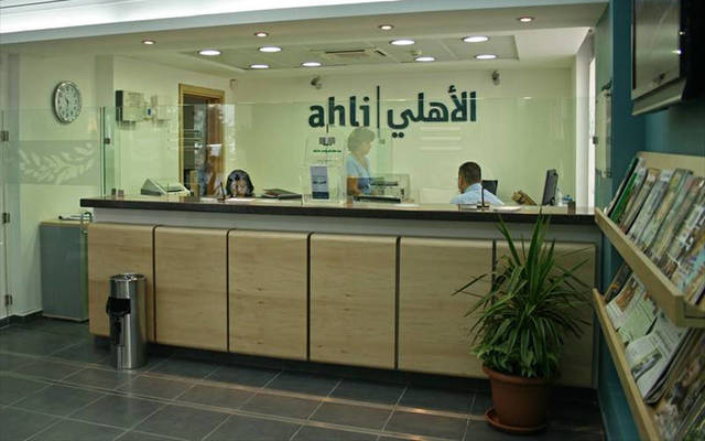 أحد فروع البنك الأهلي الأردني
