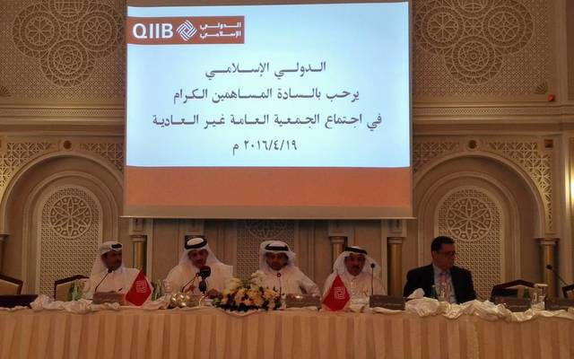 QIIB to pay QAR 4/shr dividends for FY17