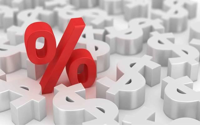 5 بنوك مركزية تنضم لموجة خفض معدلات الفائدة