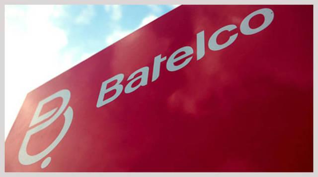 """""""بتلكو"""" تغطي 60% من البحرين بشبكة النطاق العريض"""