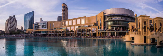 Dubai's Al Ghurair adds over 230 homes to AED 5bn project