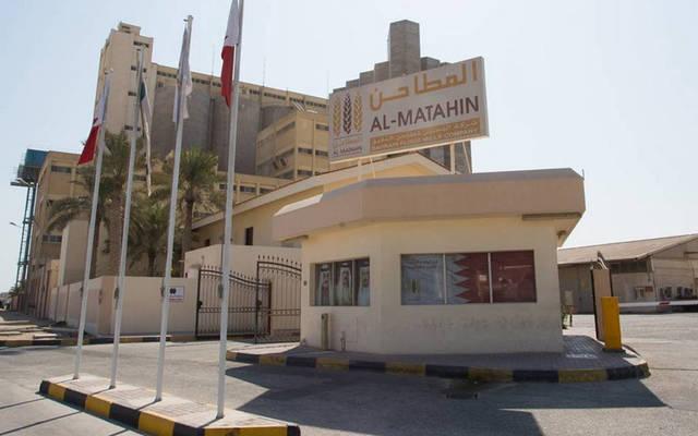 مقر البحرين لمطاحن الدقيق - الصورة من حساب الشركة على إنستجرام
