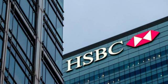 HSBC has been enabled to borrow Saudi Arabian equities from the asset owner