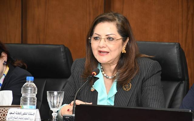 وزيرة التخطيط والمتابعة والإصلاح الإداري المصرية هالة السعيد