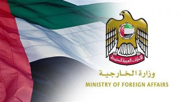 علم دولة الإمارات وشعار وزارة الخارجية والتعاون الدولي، الصورة أرشيفية