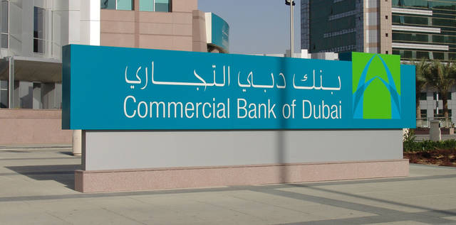Fitch Affirms Commercial Bank of Dubai's IDR at 'A-'; Outlook Stable