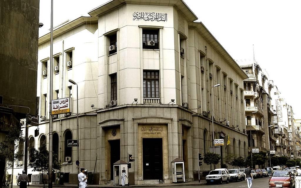 المركزي المصري: تراجع المعدل السنوي للتضخم الأساسي لـ3.8% في ديسمبر