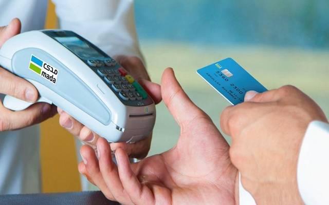 """كيف تحمي مدخراتك وبياناتك المصرفية عند استخدام بطاقة """"مدى""""؟"""