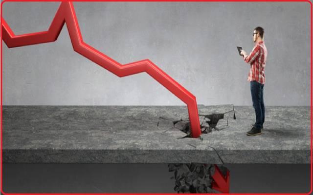 معهد التمويل الدولي يتوقع نمو الاقتصاد العالمي بأدنى وتيرة منذ2008