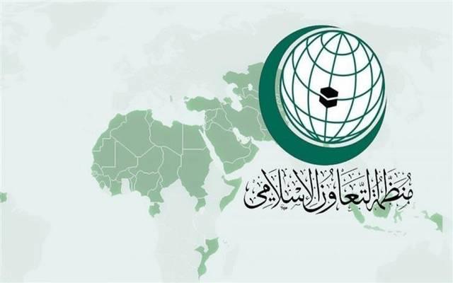 شعار منظمة التعاون الإسلامي