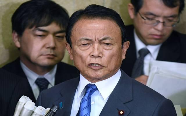 وزير المالية الياباني: نراقب بحذر تقلبات الأسواق والعملة