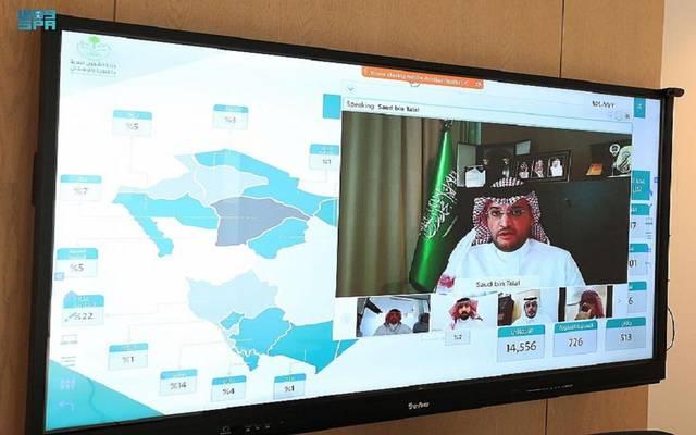 """""""وكالة الدعم السكني"""" السعودية تستعرض نتائج الفروع خلال الربع الأول من 2021"""