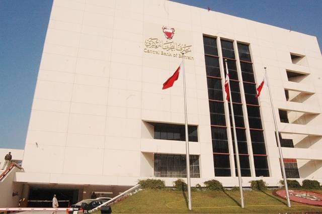 سندات البحرين تتعافى بفضل التعهدات الخليجية