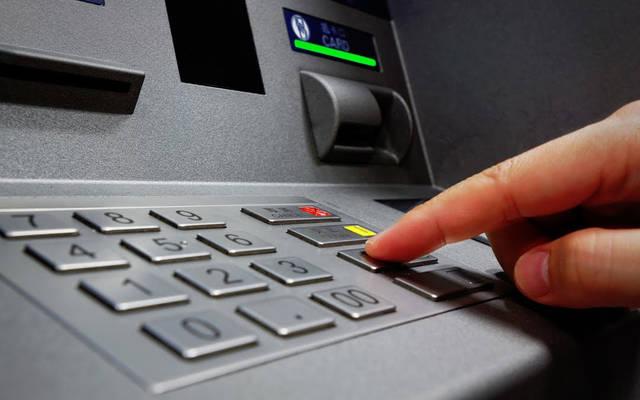 ماكينة صرف آلي بأحد البنوك