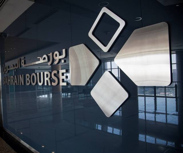 Bahrain Bourse Trafco Ink Shares Registry Agreement Mubasher Info