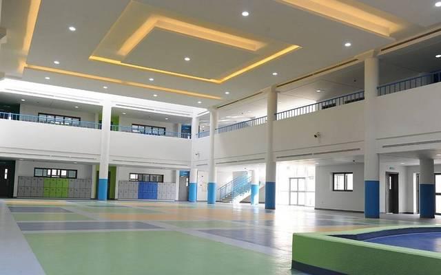 مبنى مدرسي