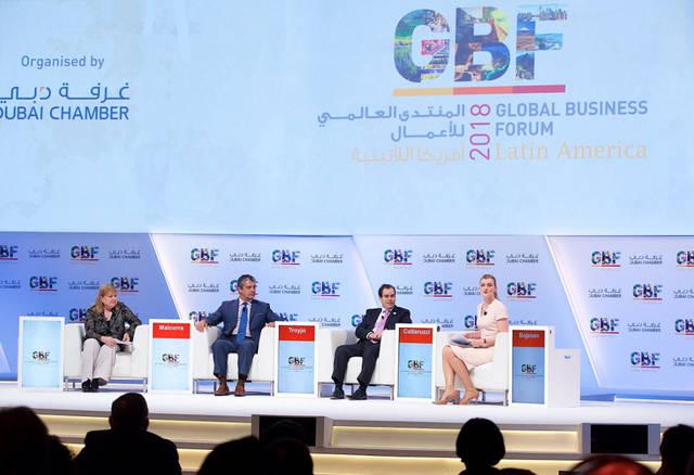 منتدى أعمال دول أمريكا اللاتينية يناقش فرص النمو بدبي معلومات مباشر