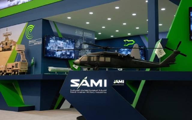"""مقر تابع للشركة السعودية للصناعات العسكرية """"سامي"""""""