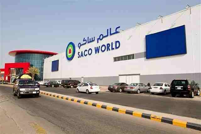 Saudi Company for Hardware (SACO) News - Mubasher Info