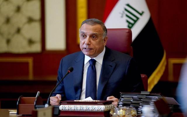رئيس مجلس الوزراء العراقي، مصطفى الكاظمي