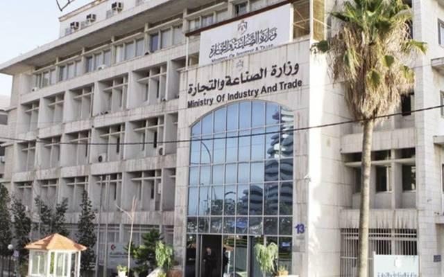 """""""التجارة"""" الكويتية تشكل لجنة لدمج الأنشطة المتجانسة"""