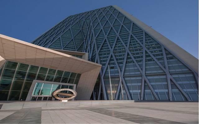 البنك المركزي الكويتي ـ أرشيفية