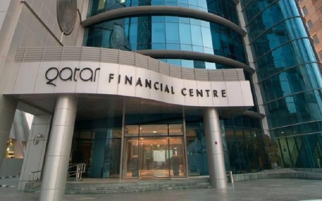 مركز قطر للمال والأعمال