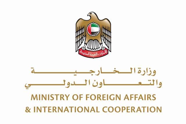 البعثة الدائمة للدولة في نيويورك تسلم رد الإمارات  في مذكرتها لمجلس الأمن حول اختراق مجال قطر الجوي