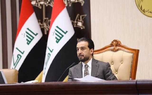 رئيس مجلس النواب العراقي، محمد الحلبوسي، أرشيفية