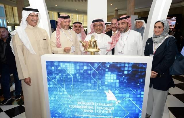 Khaleeji Commercial Bank Launches Khaleeji Etrade Platform Mubasher Info